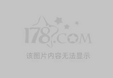 Words With Friends:社交游戏成就网恋