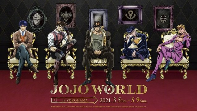 「JOJO WORLD in YOKOHAMA」Q版视觉图公开
